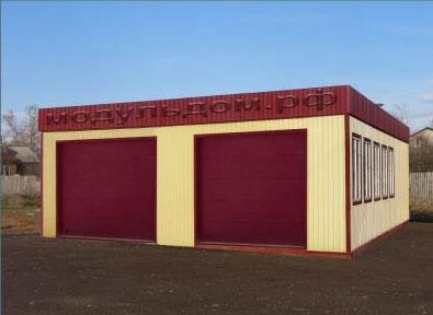 Фото ангаров Цена строительства автомоек, складов, модульных зданий офисов